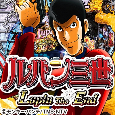 「CRルパン三世~Lupin The End~」の画像検索結果