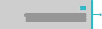 東京都中央区日本橋横山町に本社を移転 株式会社ガイアを資本金3億円に増資