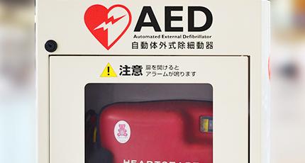 AEDの全店設置