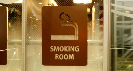 分煙・禁煙