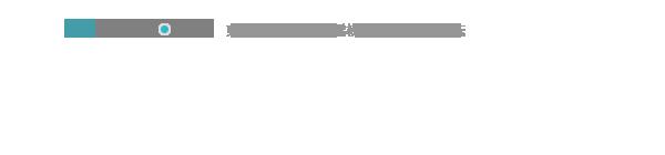 東京都中央区日本橋横山町に本社を移転 株式会社ガイアを資本金3 億円に増資
